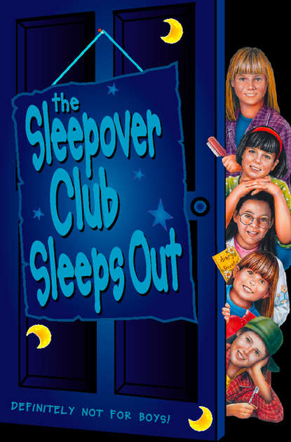 купить Narinder Dhami The Sleepover Club Sleep Out в интернет-магазине