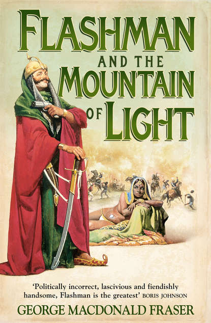 George Fraser MacDonald Flashman and the Mountain of Light gustav gloom and the four terrors 3