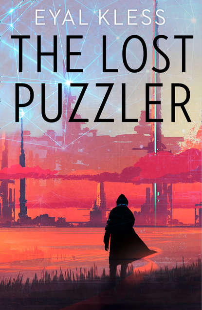 Фото - Eyal Kless The Lost Puzzler susan daitch the lost civilization of suolucidir