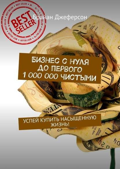 книга о языке купить
