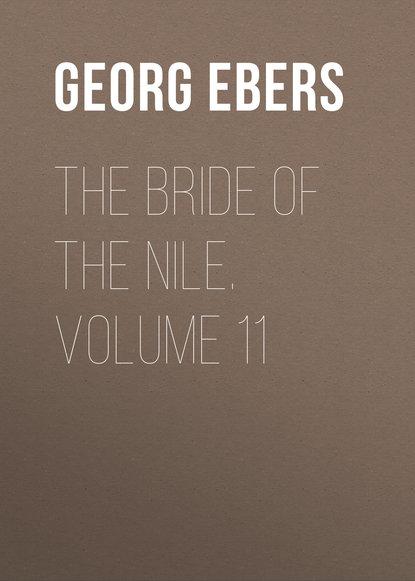 Georg Ebers The Bride of the Nile. Volume 11 georg ebers the greatest historical novels of georg ebers