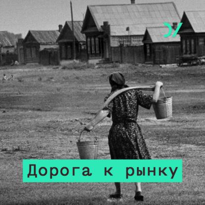 Фото - Евгений Чичваркин Как начинался постсоветский ритейл евгений чичваркин как начинался постсоветский ритейл