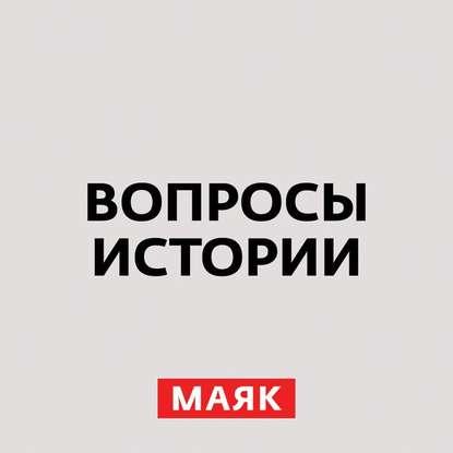 Андрей Светенко Первые дни становления Красной Армии андрей светенко сентябрь 1945 го в воздухе уже летают первые заморозки
