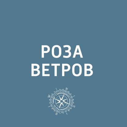 Фото - Творческий коллектив шоу «Уральские самоцветы» Спрос на туры в Армению у россиян после закрытия Грузии вырос до 45% туры