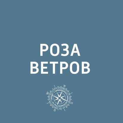 Творческий коллектив шоу «Уральские самоцветы» Топ величайших приключений в мире