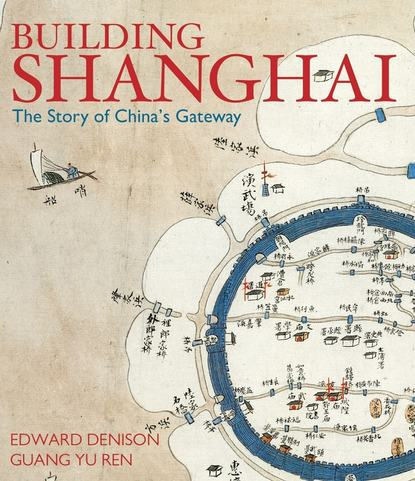Edward Denison Building Shanghai sam jacoby drawing architecture and the urban