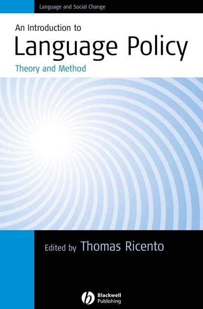 An Introduction to Language Policy