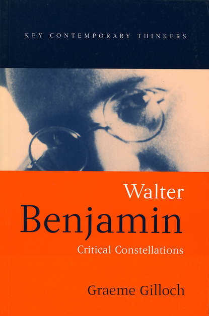 Группа авторов Walter Benjamin august frugé a skeptic among scholars