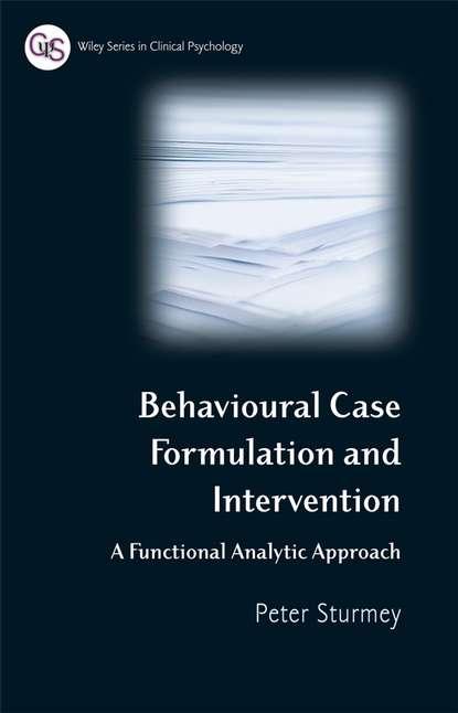 Группа авторов Behavioral Case Formulation and Intervention отсутствует behavioral ecology and the transition to agriculture