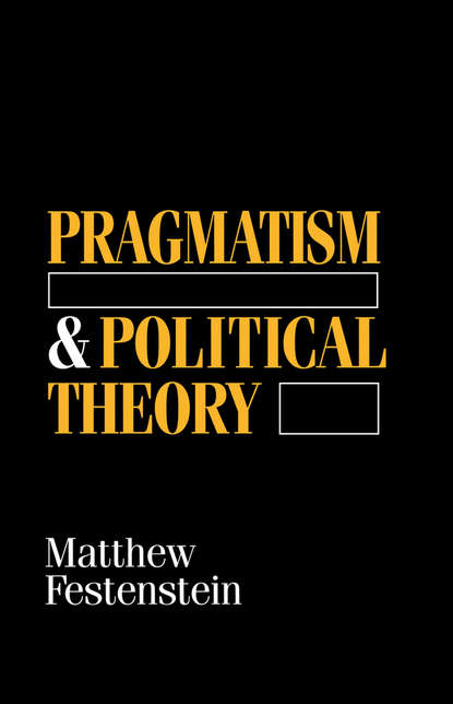 Группа авторов Pragmatism and Political Theory группа авторов tradition renewed