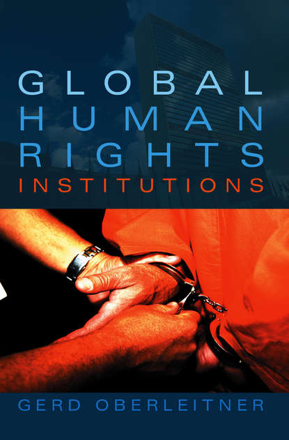 Группа авторов Global Human Rights Institutions jamie mayerfeld the promise of human rights