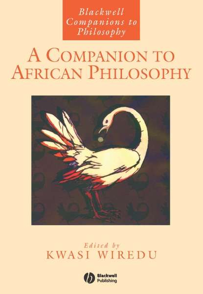 Группа авторов A Companion to African Philosophy группа авторов the african union ten years after
