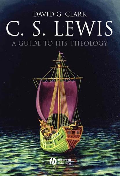Группа авторов C.S. Lewis недорого
