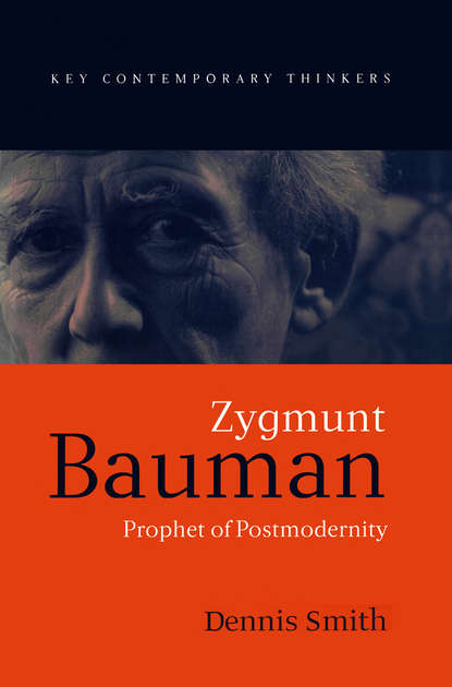 brandy smith clear wishes Dennis Smith Zygmunt Bauman