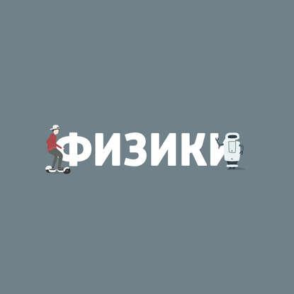 Маргарита Митрофанова Донорство крови