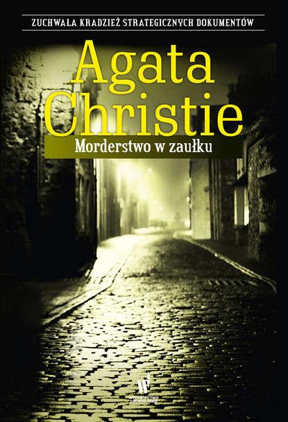 Агата Кристи Morderstwo w zaułku агата кристи spotkanie w bagdadzie