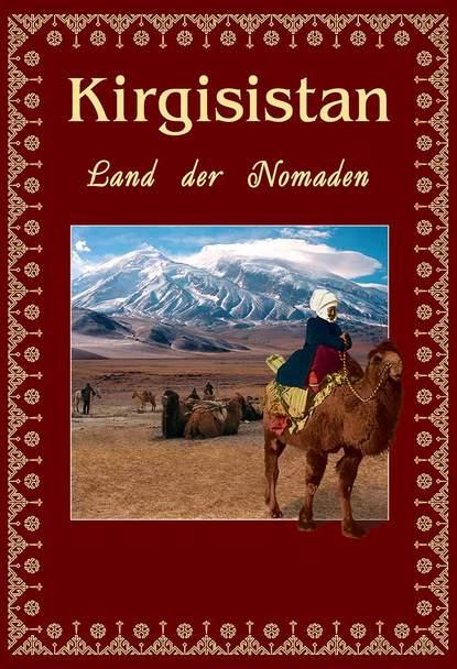 В. В. Кадыров Kirgisistan. Land der Nomaden недорого