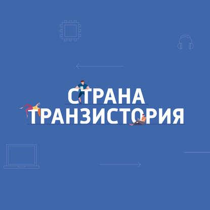 Картаев Павел Xiaomi Mi 9T Pro поступил в продажу в РФ