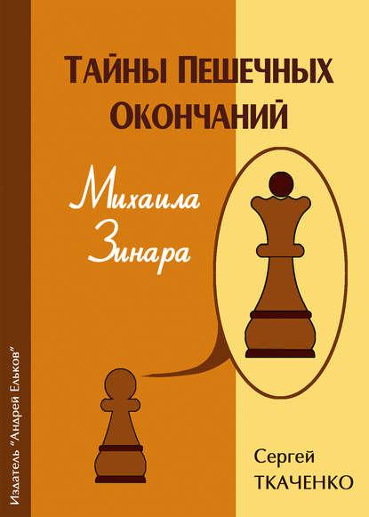 книга филяева михаила купить