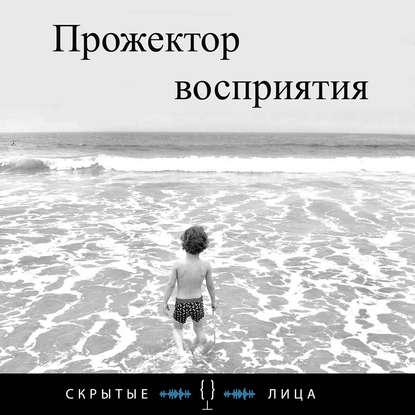 Владимир Марковский Теория Игр недорого