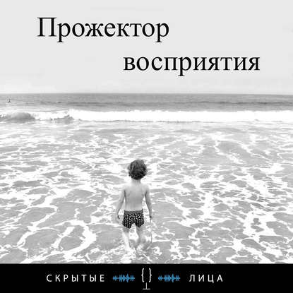 Владимир Марковский Конфуций недорого