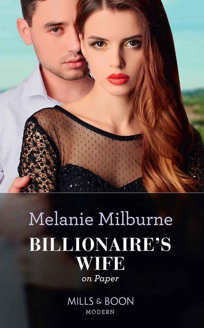 Billionaire's Wife On Paper
