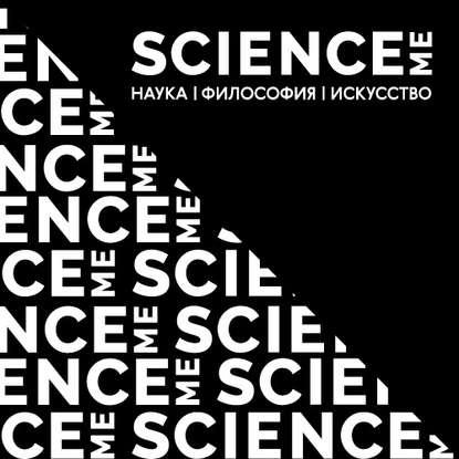 Кирилл Мартынов Чернобыль: отражение катастрофы в культуре кирилл мартынов чернобыль отражение катастрофы в культуре