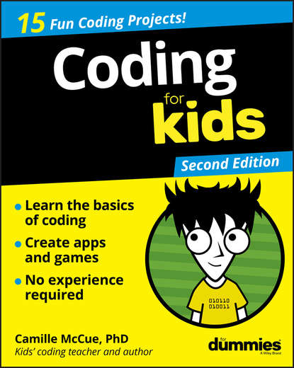 Фото - Camille McCue Coding For Kids For Dummies adele devine colour coding for learners with autism
