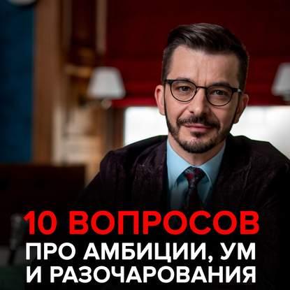 чертоги разума курпатов купить книгу в москве