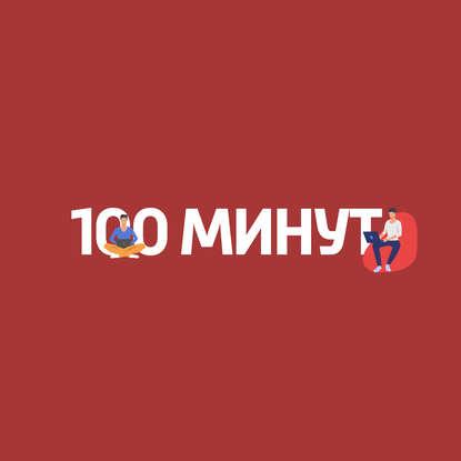 Маргарита Митрофанова Самозванцы. Эпоха Екатерины II. #4. Княжна Тараканова сергей виватенко княжна таракнова и другие противники екатерины ii