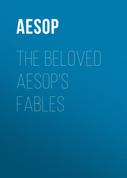 Aesop The Beloved Aesop's Fables davidson susanna the town mouse and the country mouse
