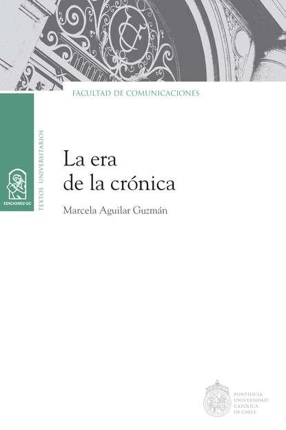 Фото - Marcela Aguilar La era de la crónica marcela robles usted me desespera