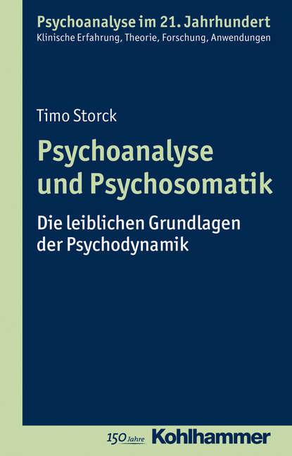Фото - Timo Storck Psychoanalyse und Psychosomatik timo storck trieb