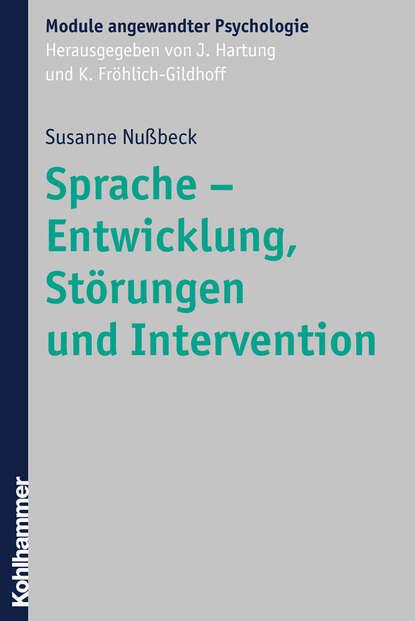 Susanne Nußbeck Sprache - Entwicklung, Störungen und Intervention отсутствует entwicklung und lernen