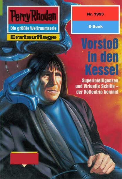 Rainer Castor Perry Rhodan 1993: Vorstoß in den Kessel rainer castor perry rhodan 2115 anguelas auge