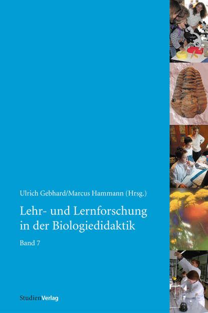 группа авторов verstehen in der psychiatrischen pflege Группа авторов Lehr- und Lernforschung in der Biologiedidaktik