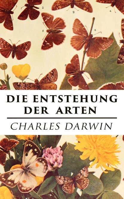 Фото - Charles Darwin Die Entstehung der Arten палатка arten space