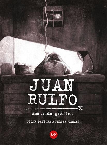 Фото - Óscar Pantoja Juan Rulfo óscar castro óscar castro