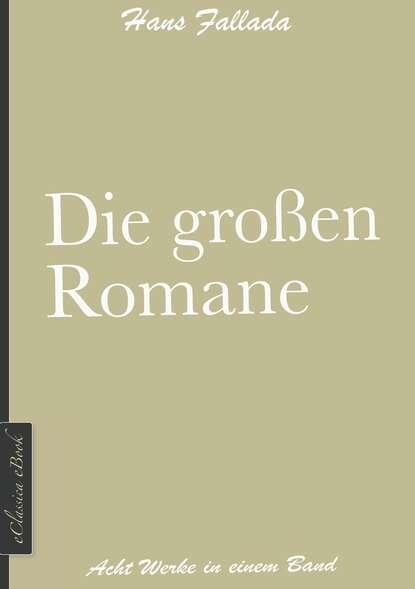 Фото - Hans Fallada Hans Fallada: Die großen Romane бегунок производитель hans pries 300124755