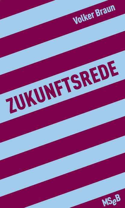 Volker Braun Zukunftsrede недорого