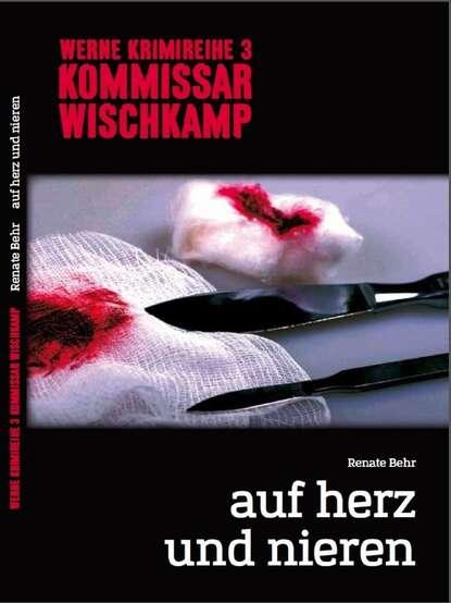 Фото - Renate Behr Kommissar Wischkamp: Auf Herz und Nieren renate behr kommissar wischkamp anonymus