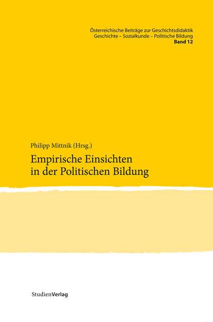Группа авторов Empirische Einsichten in der Politischen Bildung группа авторов feedback in der unterrichtspraxis