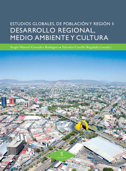 Фото - María Dolores Ávila Jiménez Desarrollo regional, medio ambiente y cultura группа авторов semiótica cultura y desarrollo psicológico