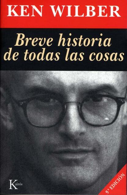 Кен Уилбер Breve historia de todas las cosas luis leal breve historia del cuento mexicano