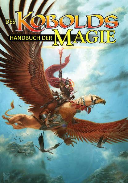 Группа авторов Des Kobolds Handbuch der Magie stefan agopian handbuch der zeiten