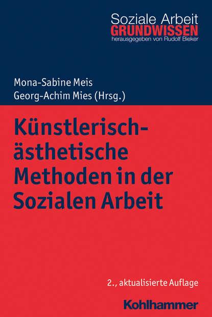 Группа авторов Künstlerisch-ästhetische Methoden in der Sozialen Arbeit ursula hochuli freund kooperative prozessgestaltung in der sozialen arbeit