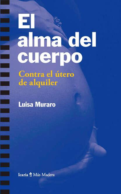 Luisa Murano El alma del cuerpo недорого