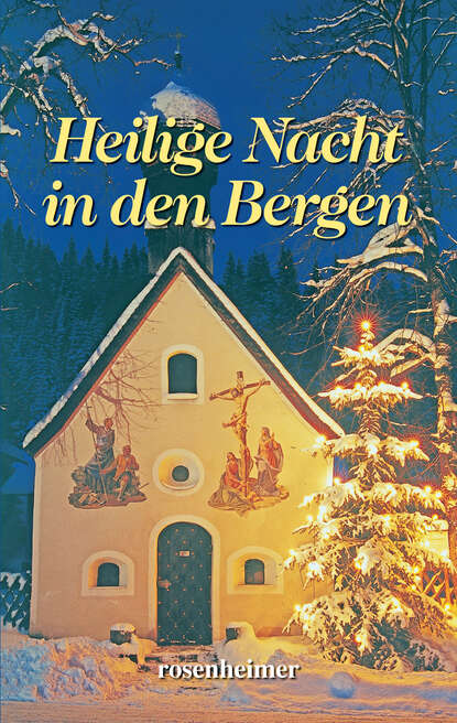 Ганс Христиан Андерсен Heilige Nacht in den Bergen ганс христиан андерсен fiabe in italiano la bella addormentata nel bosco la sirenetta pollicina