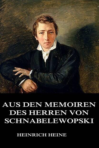 Heinrich Heine Aus den Memoiren des Herrn von Schnabelewopski босоножки quelle heine 170362