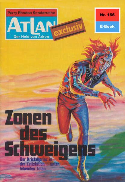 Фото - H.G. Ewers Atlan 156: Zonen des Schweigens h g ewers atlan 156 zonen des schweigens